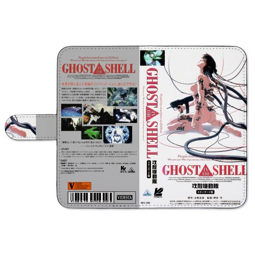攻殻機動隊/GHOST IN THE SHELL / 攻殻機動隊/GHOST IN THE SHELL / 攻殻機動隊 スタンダード版 VCパッケージ 手帳型スマホケース