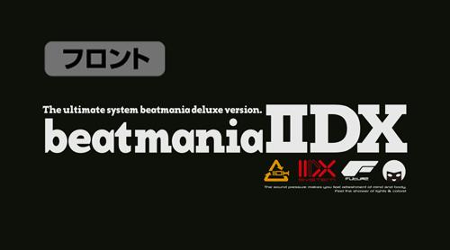 beatmania/beatmania IIDX/beatmania IIDX Tシャツ