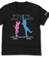 show me your moves Tシャツ