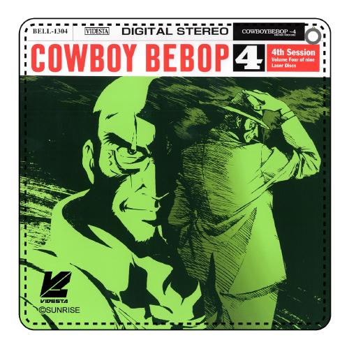 カウボーイビバップ/カウボーイビバップ/COWBOY BEBOP 4巻 LDパッケージ パスケース