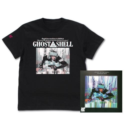 攻殻機動隊/GHOST IN THE SHELL / 攻殻機動隊/GHOST IN THE SHELL / 攻殻機動隊 PREMIUM BOX LD パッケージ Tシャツ