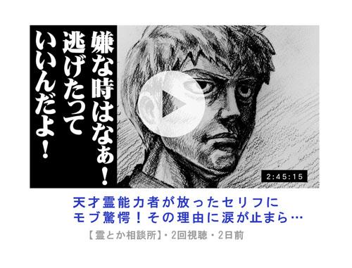 モブサイコ100/モブサイコ100II/霊幻新隆 サムネイル風Tシャツ