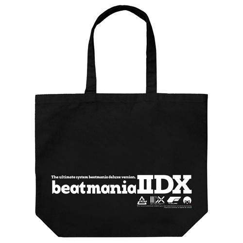 beatmania/beatmania IIDX/beatmania IIDX ラージトート