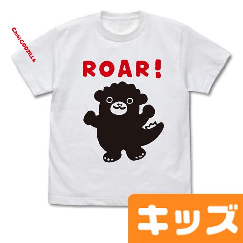ゴジラ/ちびゴジラ/ちびゴジラ キッズTシャツ