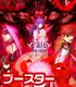 ヴァイスシュヴァルツ ブースターパック 劇場版「Fate/stay n...