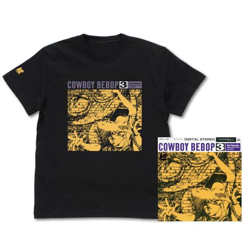 カウボーイビバップ/カウボーイビバップ/COWBOY BEBOP 3巻 LDパッケージ Tシャツ
