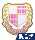 THE IDOLM@STER/アイドルマスター シンデレラガールズ/ピンクチェックスクール ポロシャツ