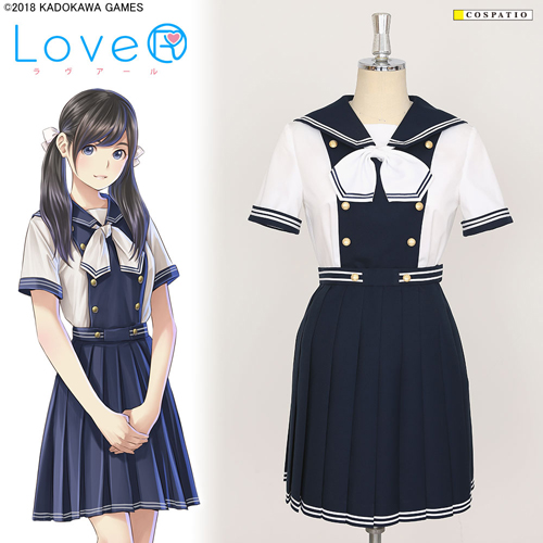 LoveR/LoveR/篁リエル学園 高等部女子制服セット