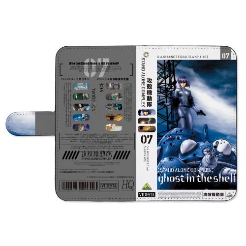 攻殻機動隊/攻殻機動隊 STAND ALONE COMPLEX/攻殻機動隊 STAND ALONE COMPLEX 7巻 VCパッケージ 手帳型スマホケース