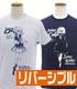 紺野純子 リバーシブルTシャツ