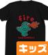 ちびゴジラfire キッズTシャツ