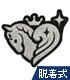 THE IDOLM@STER/アイドルマスター シンデレラガールズ/ピンクチェックスクール 脱着式ワッペン