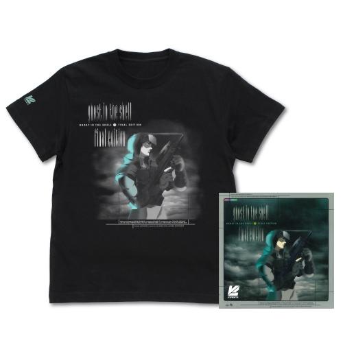 攻殻機動隊/GHOST IN THE SHELL / 攻殻機動隊/GHOST IN THE SHELL / 攻殻機動隊 FINAL EDITION DVD パッケージ Tシャツ