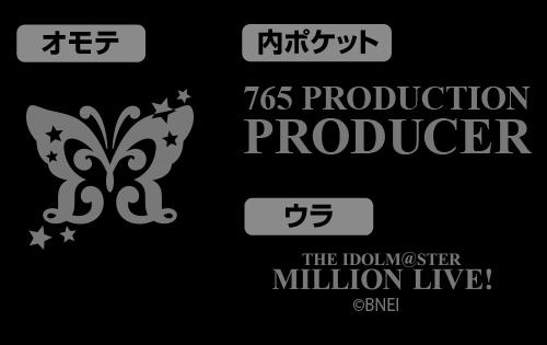 THE IDOLM@STER/アイドルマスター ミリオンライブ!/765プロライブ劇場(シアター) シンセティックレザーカードケース