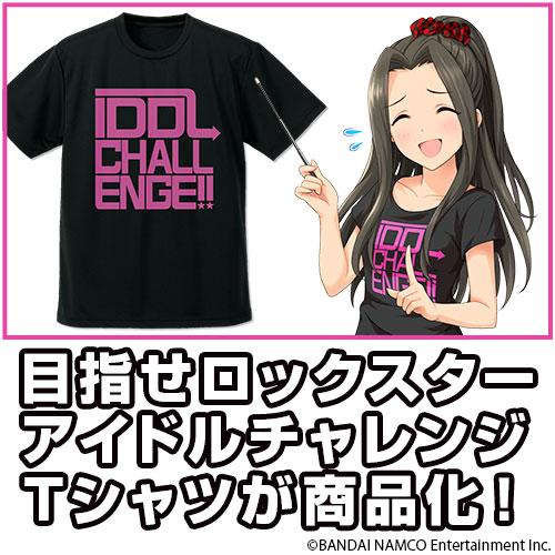 THE IDOLM@STER/アイドルマスター シンデレラガールズ/目指せロックスター アイドルチャレンジ ドライTシャツ キュートVer.