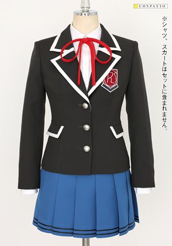 デート・ア・ライブ/デート・ア・ライブIII/来禅高校女子制服 ジャケットセット