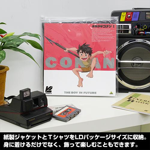 未来少年コナン/未来少年コナン/未来少年コナン MEMORIAL BOX DISC1 LDパッケージ Tシャツ
