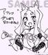 『世話やきキツネの仙狐さん』台本風ノート_シロA