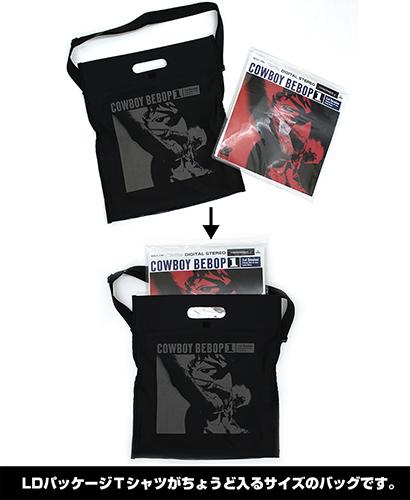 カウボーイビバップ/カウボーイビバップ/COWBOY BEBOP 1巻 LDパッケージ レコードバッグ