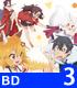 ★GEE!特典付★世話やきキツネの仙狐さんVol.3【Blu-ray】