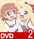 私に天使が舞い降りた! Vol.2【DVD】