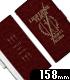 閃光のアスナ 手帳型スマホケース158