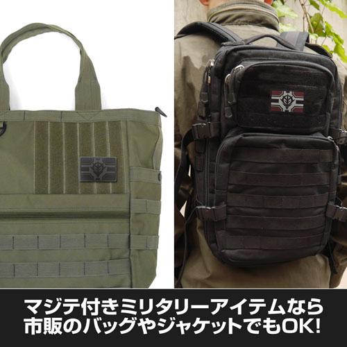 ガンダム/機動戦士ガンダム/ジオン公国軍PVCパッチ