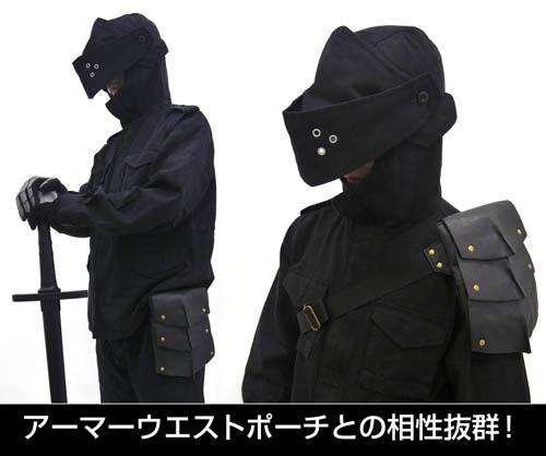 アイテムヤ/アイテムヤ/アーマーM-51ジャケット