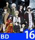 ★GEE!特典付★文豪ストレイドッグス 第16巻【Blu-ray】