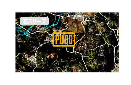 PLAYERUNKNOWN'S BATTLEGROUNDS/PLAYERUNKNOWN'S BATTLEGROUNDS/PUBG 両面フルグラフィックTシャツ