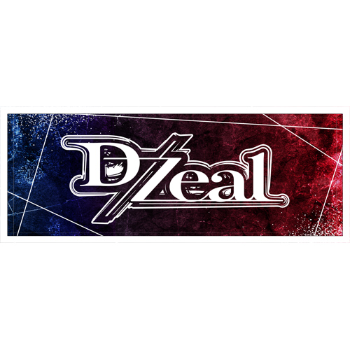 THE IDOLM@STER/アイドルマスター ミリオンライブ!/D/Zeal スポーツタオル