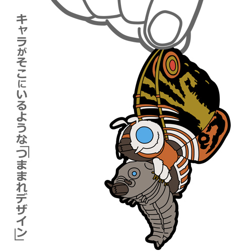 ゴジラ/ゴジラ/モスラ(成虫)&モスラ(幼虫) 92' つままれキーホルダー