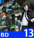 ★GEE!特典付★文豪ストレイドッグス 第13巻【Blu-ray】