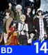 ★GEE!特典付★文豪ストレイドッグス 第14巻【Blu-ray】