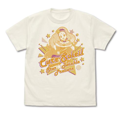 プリキュア/スター☆トゥインクルプリキュア/キュアソレイユ Tシャツ