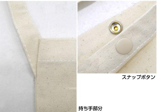 ONE PIECE/ワンピース/海軍 サコッシュ