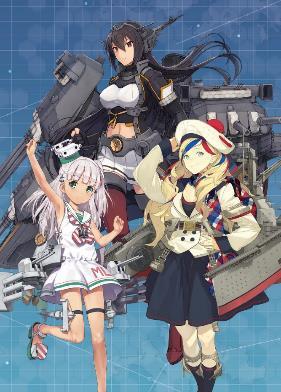 艦隊これくしょん -艦これ-/艦隊これくしょん -艦これ-/ヴァイスシュヴァルツ トライアルデッキ+(プラス) 艦隊これくしょん -艦これ-