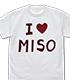 I♡MISO Tシャツ