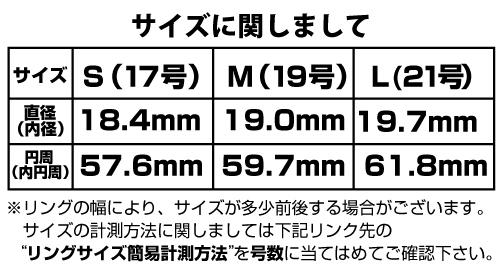ガンダム/機動戦士ガンダム/ドムモノアイ リング