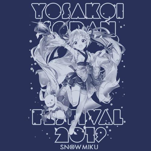 初音ミク/雪ミク YOSAKOIソーラン祭り2019/★限定★雪ミク YOSAKOIソーラン祭り2019 甚平