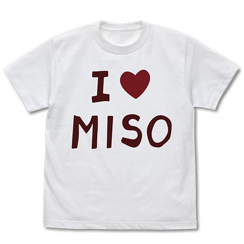 八十亀ちゃんかんさつにっき/八十亀ちゃんかんさつにっき/I♡MISO Tシャツ