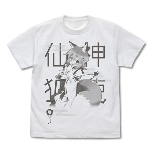 世話やきキツネの仙狐さん/世話やきキツネの仙狐さん/神使仙狐さん Tシャツ