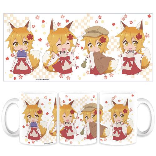 世話やきキツネの仙狐さん/世話やきキツネの仙狐さん/世話やきキツネの仙狐さん マグカップ