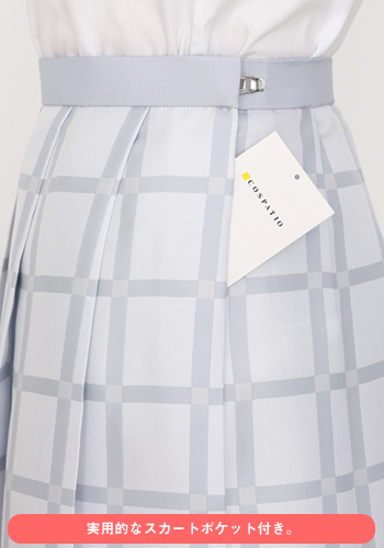 ラブライブ!/ラブライブ!虹ヶ咲学園スクールアイドル同好会/虹ヶ咲学園女子制服 冬服スカート