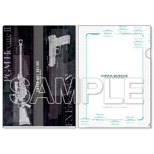 ソードアート・オンライン/ソードアート・オンライン/『ソードアート・オンライン』Wweaponクリアファイルシリーズ キリト×シノン