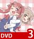 私に天使が舞い降りた! Vol.3【DVD】