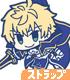 Fate/Fate/Grand Order/セイバー/アーサー・ペンドラゴン つままれストラップ