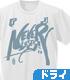 ノーゲーム・ノーライフ/ノーゲーム・ノーライフ/「白」両面フルグラフィックTシャツ