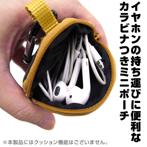 ONE PIECE/ワンピース/麦わらの一味 イヤホンポーチ