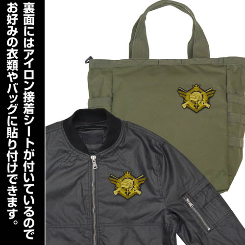 PLAYERUNKNOWN'S BATTLEGROUNDS/PLAYERUNKNOWN'S BATTLEGROUNDS/PUBG 征服者 ワッペン